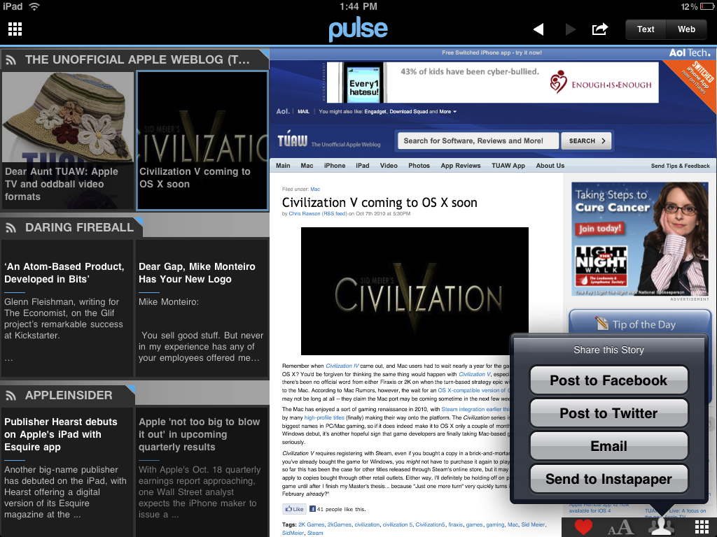 Pulse RSS Sharing Options iPad